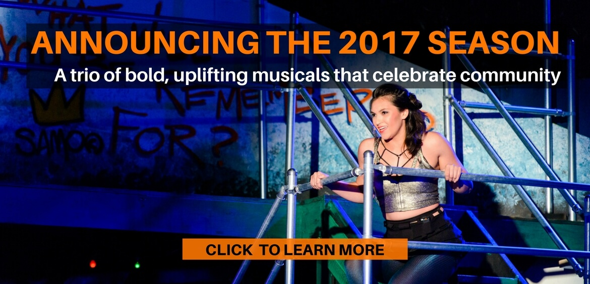 2017 Homepage Banner