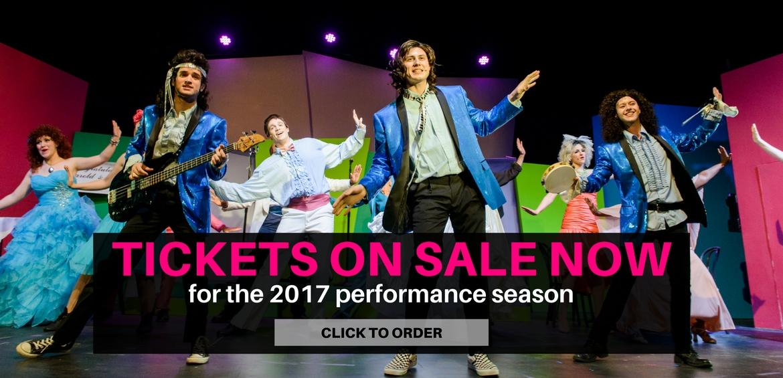 2017 Tickets Homepage Banner